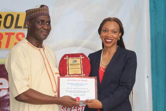 Amaka Sports Award